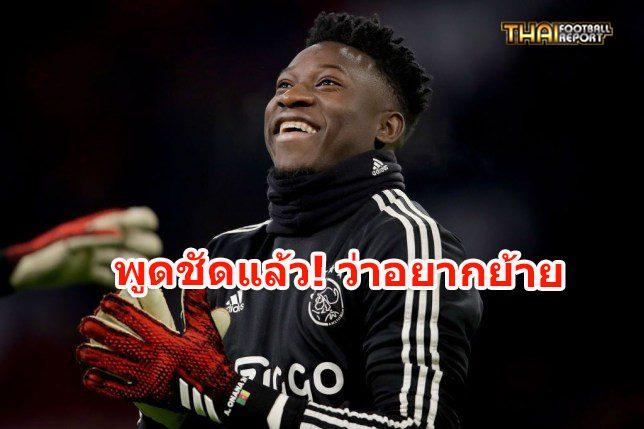 thaifootballreport.com